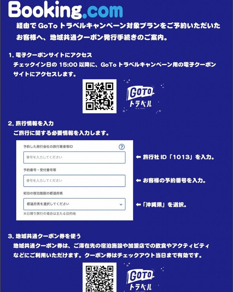 IMG_20201029_160001_195.jpg